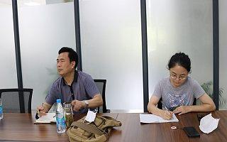 2020年江苏省科技成果转化专项资金重点工作-量身定制方案