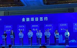 欧科云链(1499.HK)助力国内城市数字化加速 科技赋能打开新篇章