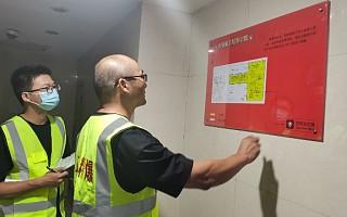 省人防办抽查新北区老旧人防工程标志标识改造出新工作