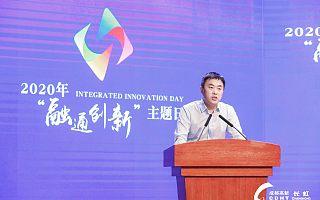 四川省发改委创新与高技术发展处处长黄志:大中小企业融通创新有效降低了企业运营成本
