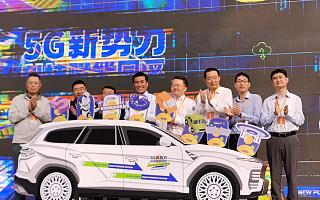"""""""5G智慧园区场景赛""""在中关村软件园成功举办"""