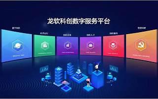 """临沂高新区:临沂""""云""""上软件园来了"""