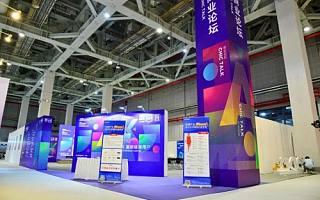 2020 CHIC展 | AIFashion时尚产业数字化与智能化