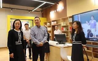 李广一行到天府新区实验小学调研新区学校办学工作