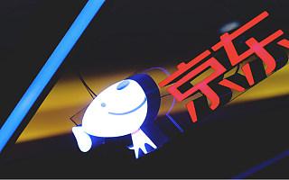【猎云早报】京东健康发布招股书;柔宇科技计划2021年扩建面板工厂;数据分析创企Palantir拟本周上市