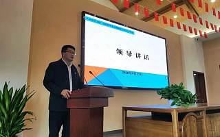 天府新区教育系统2020—2021学年度上期德体艺劳卫工作会