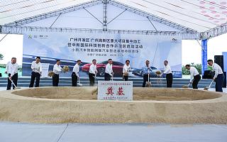 小鹏汽车获广州开发区40亿元融资,旗下智造基地奠基将于2022年底投产