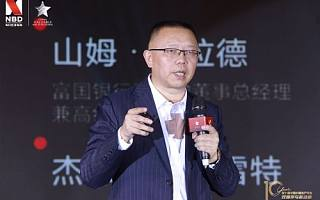 共谋地产10年!中国价值地产年会启示行业双循环新动能新格局