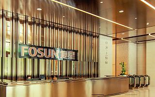 复星在上海成立创业投资新公司,注册资本1亿人民币