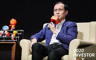 张勇详解阿里巴巴创新战略:为今天工作,为明天投资,为未来孵化