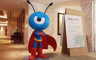 金融业究竟需要什么样的蚂蚁?