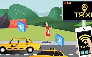 聚合打车国庆升温:谁能搅动5000亿网约车市场?