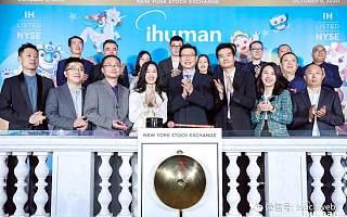 洪恩教育上市:市值8亿美元 完美创始人池宇峰是大股东