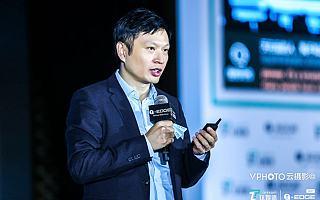 迅雷前CEO陈磊被指挪用数千万炒币,本人回应:泼脏水