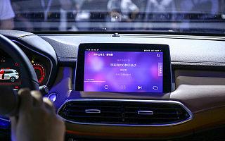 2020年中国智能汽车行业研究报告:造车新势力vs传统汽车厂商,你中意哪一款?