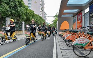 大哈出行成为国内慢行交通组织第一届理事单位,助推行业健康发展