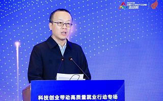 北理工副校长龙腾:高校创新创业要解决好成果权属、股权激励等问题