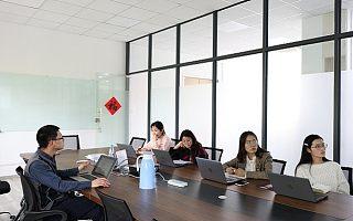 吴中区技术改造项目申请材料-300万扶持资金
