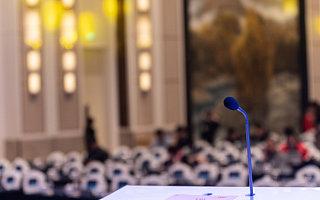 第八届IHCN中国创业者大会:微信新生态、零售数字化破局、私域流量裂变增长