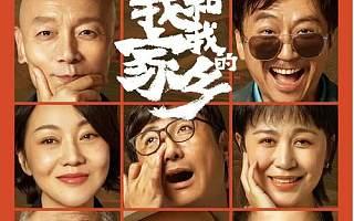 抗美援朝电影接连上演,体现了中国人民所迸发出的强烈民族自信