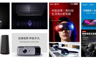 杭州国芯科技完成数亿元C轮融资