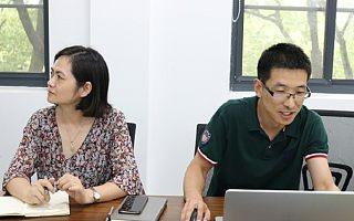 东吴科技创新创业领军人才计划怎么申请- 500万元扶持资金