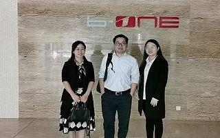 苏州高新技术企业申报注意事项-免费上门评估