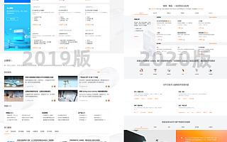 """阿里云网站全新启航,重新定义2.0时代的""""一站式上云"""""""