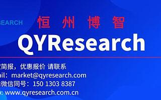 2015-2026全球及中国DCPD烃树脂行业研究及未来前景分析报告