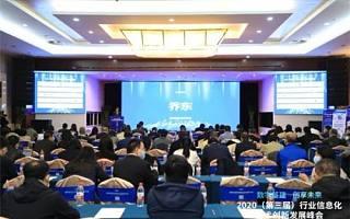 """袋鼠云荣获""""2020数据智能领域最具影响力企业奖"""""""