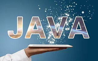 学武汉Java开发要数学好吗?不,没有要求