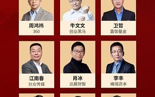 黑马营员企业「魔筷科技」完成数亿元C+轮融资