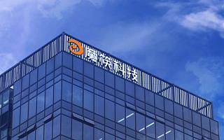 网红电商服务平台——「魔筷科技」完成数亿元C+轮融资