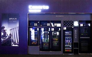 做冰箱已是最强,为何还推出冰吧?卡萨帝:看市场反应吧