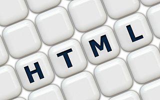 广州HTML5培训哪个好?前端市场饱和了吗?