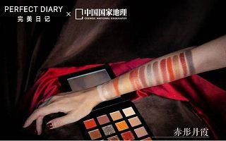美妆新国货品牌野蛮疯长 到底做对了什么?