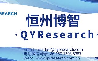 全球MES(微机电系统)制造设备市场现状分析报告(2020-2026年)