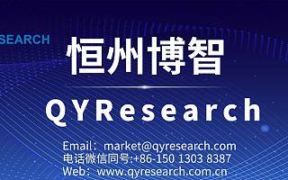 全球车窗电机市场现状分析报告(2020-2026年)