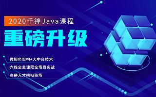 现在学武汉Java开发没前途,真的是这样的吗?