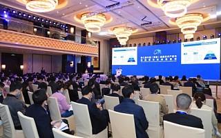 第七届中国(西部)高新技术产业与金融资本对接推进会圆满落成