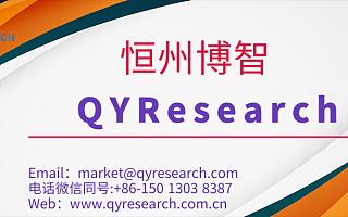 2020年全球与中国供应链控制塔行业发展现状及前景预测分析报告