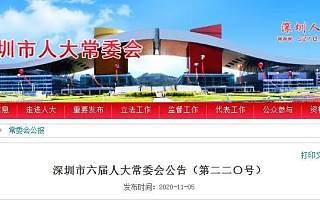 取消营业执照,深圳推个体工商户自愿登记制