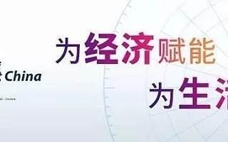 成渝地区首条5G智慧高速规划完成 新增规划1.2万个5G基站