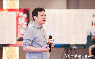 对话前阿里中供铁军主帅俞朝翎:100人企业的管理者最缺什么?