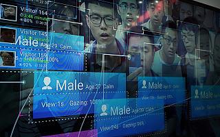 当人脸识别对准执法者,AI的应用边界博弈