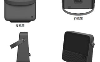 华为新款智能音箱曝光,正面搭载触控屏幕
