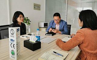 无锡新吴区高新技术企业认定材料-130万扶持资金