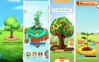 猫狗拼双十一水果游戏大战