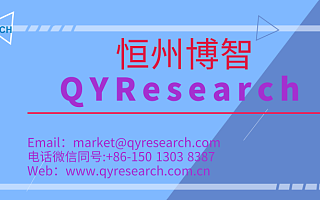 全球X波段合成孔径雷达市场现状分析报告(2020-2026年)