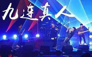 音乐人数量反超北京,广东音乐再次闯入主流视野